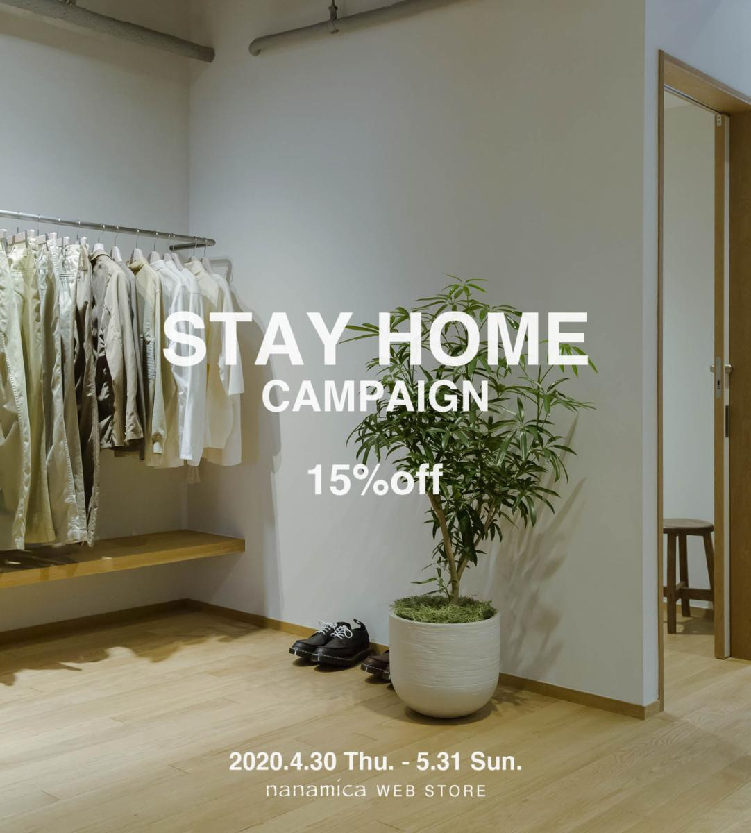 STAY HOME CAMPAIGN 15%OFF