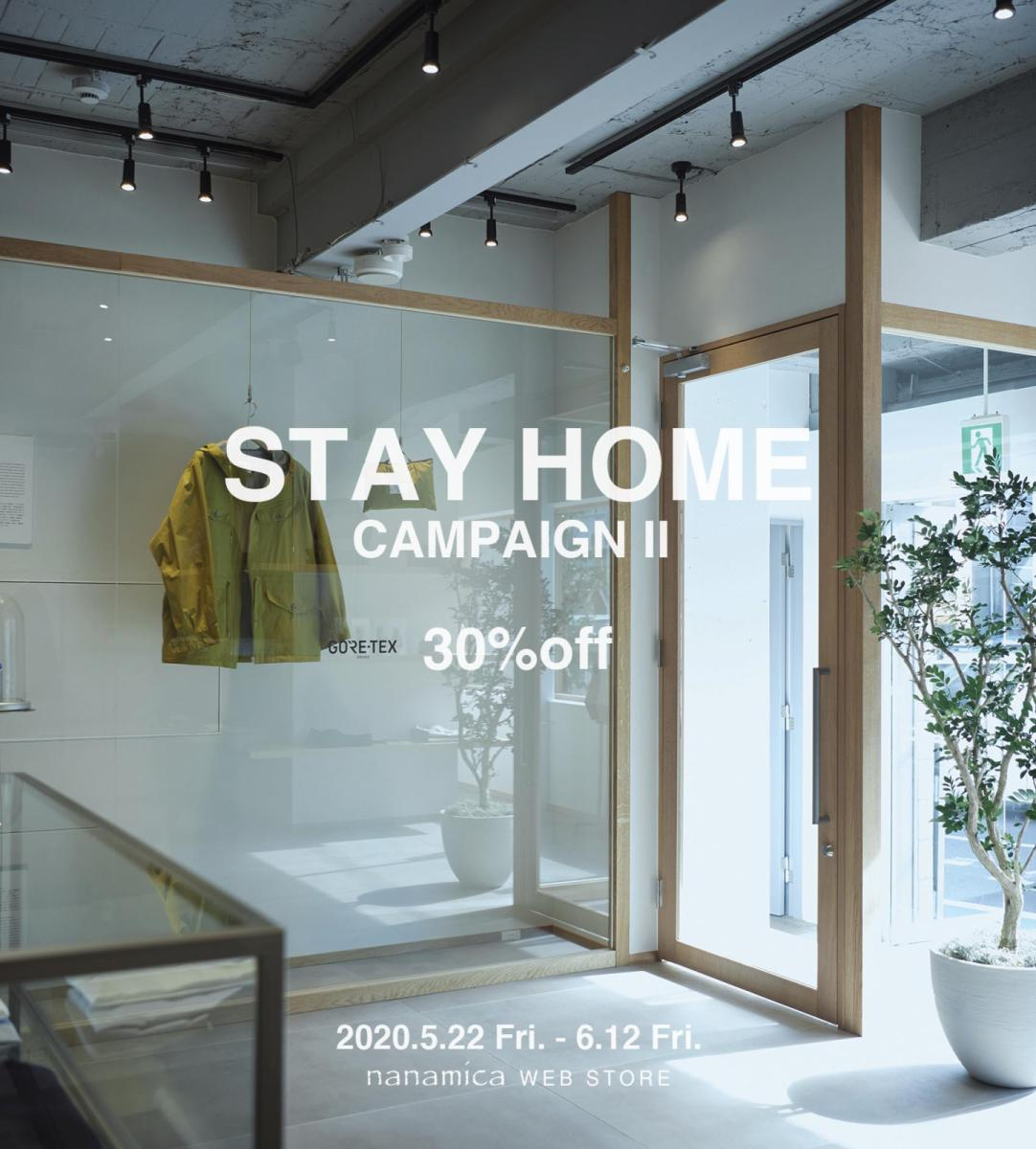 STAY HOME CAMPAIGN Ⅱ 30%OFF
